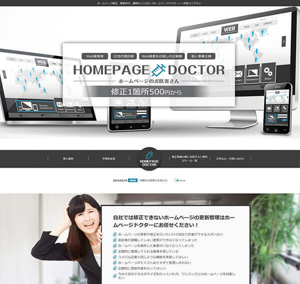 Homepage Doctor